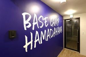 B C HAMADAYAMA・2-17