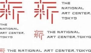 新国立美術館ロゴ画像2