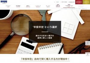 screencapture-proud-web-jp-mansion-p-ningyocho-value-html-1494396772486