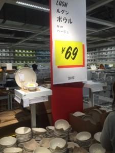 IKEA食器ボウル