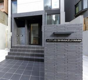 Lotus島津山・5