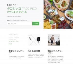 uber_03