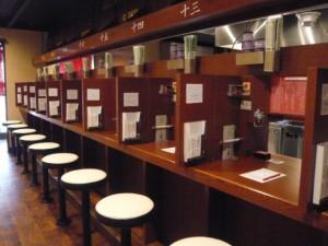 一蘭ラーメン個室2