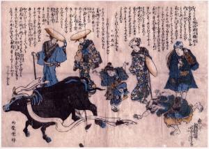 牛に引かれて善光寺参り江戸時代の錦絵