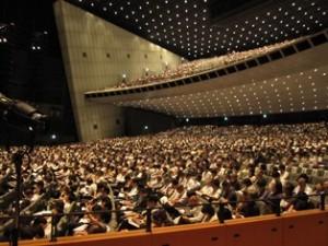 東京国際フォーラムAホール画像2