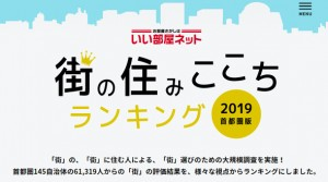 yk_daitosumikokochi01