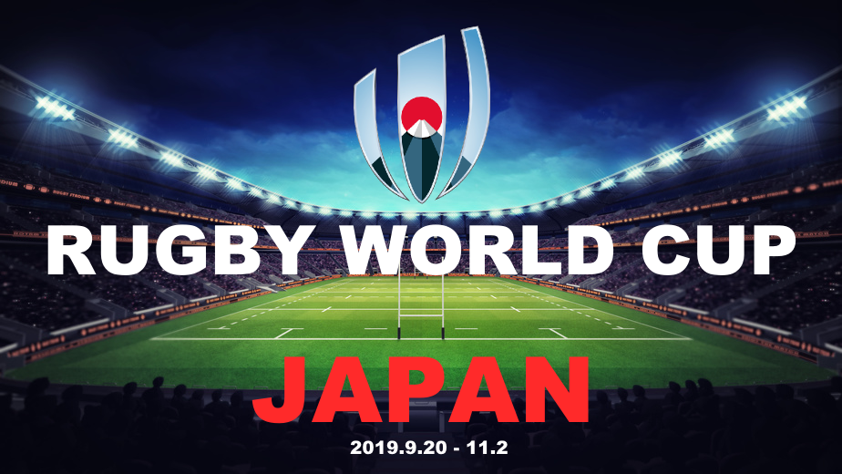 rugbyworldcup2019_bettingodds